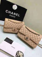 CHANEL 1112 beige 2.55 Calfskin Leather Flap Bag with Gold Hardware - 4