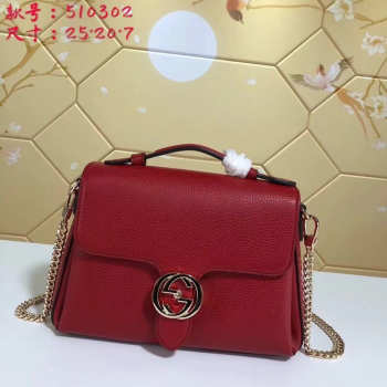 Gucci GG Flap Shoulder Bag On Chain Red 5103032