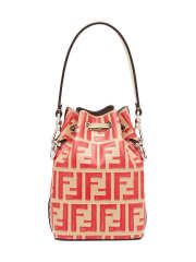 Fendi FF Mon Tresor Mini Bucket Bag In Beige Calfskin - 6