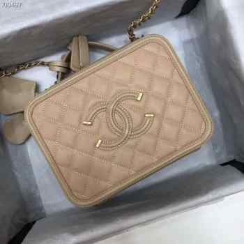 Chanel Vanity Bag all Beige