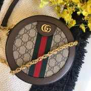 Gucci Ophidia mini GG round shoulder bag  - 1