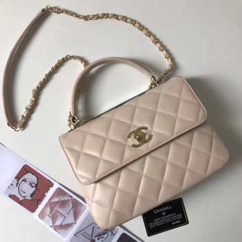 Chanel Trendy CC Flap Top Handle Beige Bag with Gold Hardware
