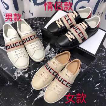 Gucci Ace Sneaker with Gucci stripe