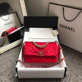 Chanel 19 large flap bag