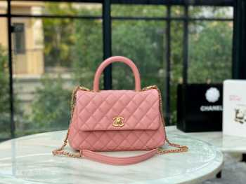 UUbags Chanel Coco Handle pink 24cm