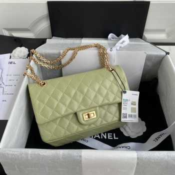 UUbags Chanel 2.55 Reissue Medium