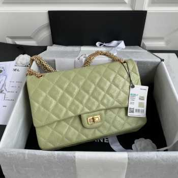 UUbags Chanel 2.55 Reissue Large