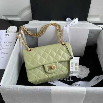 UUbags Chanel 2.55 Reissue Small
